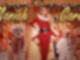 """Eine weihnachtlich angezogene Frau steht in einem weihnachtlich geschmückten Zimmer, neben ihr der Schriftzug """"Mariah Carey""""."""
